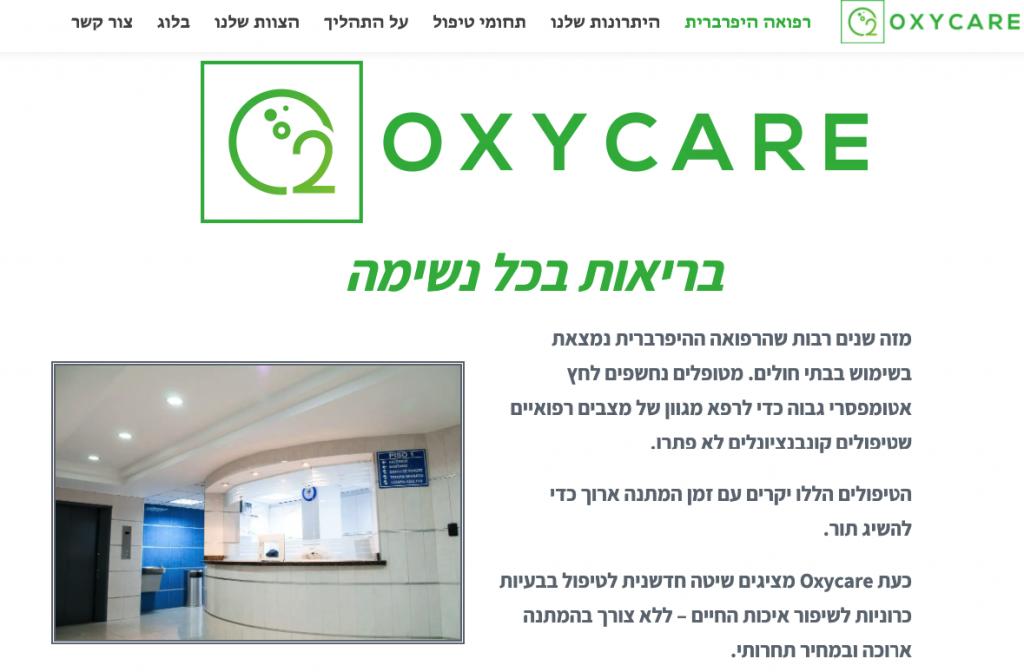 OxyCare1